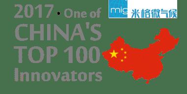 201805MIG China Top 100 - MIG China in Top 100