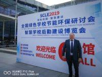 65F3527E 7B80 4A2E B24C 447B5C55E31B 200x150 - MIG Booth in Shenzhen