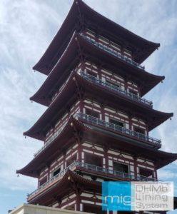 pagoda-china-mig-esp-exterior-2