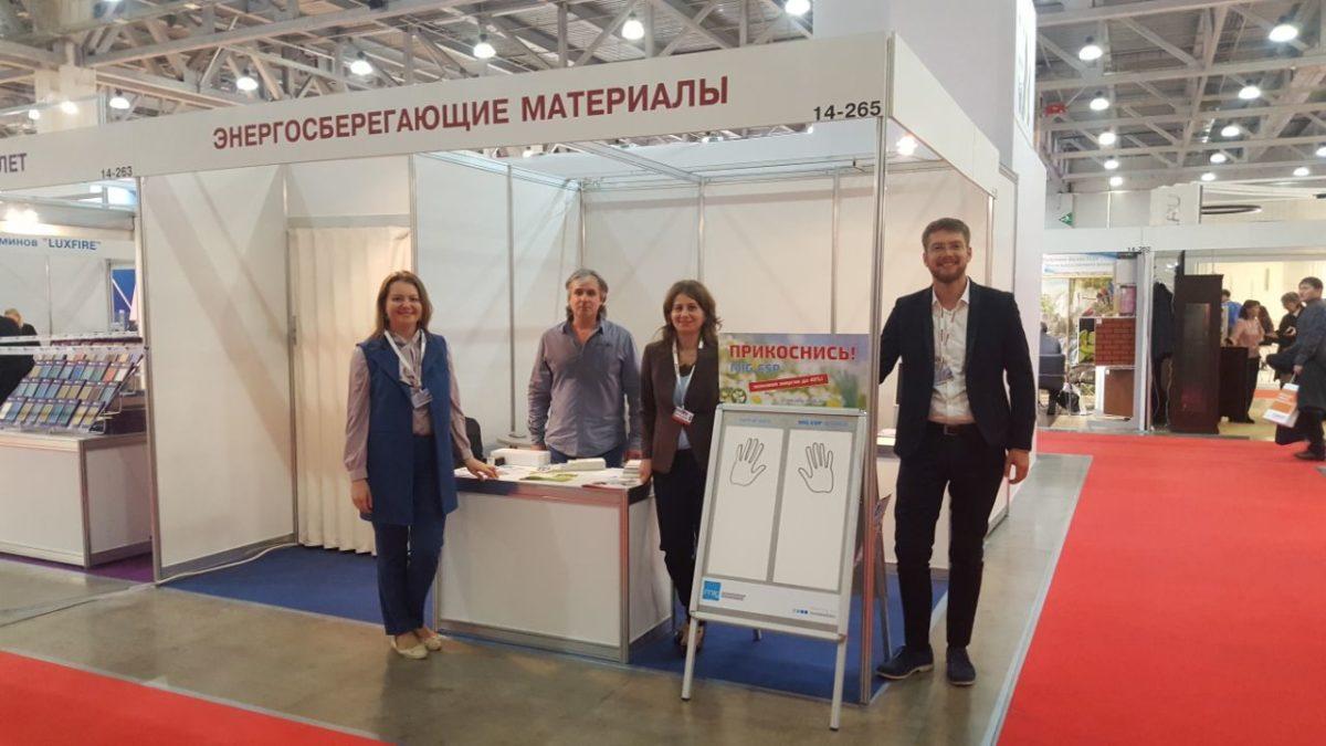 MIG-mbH-Landstar-Batimat-Fair-Moscow