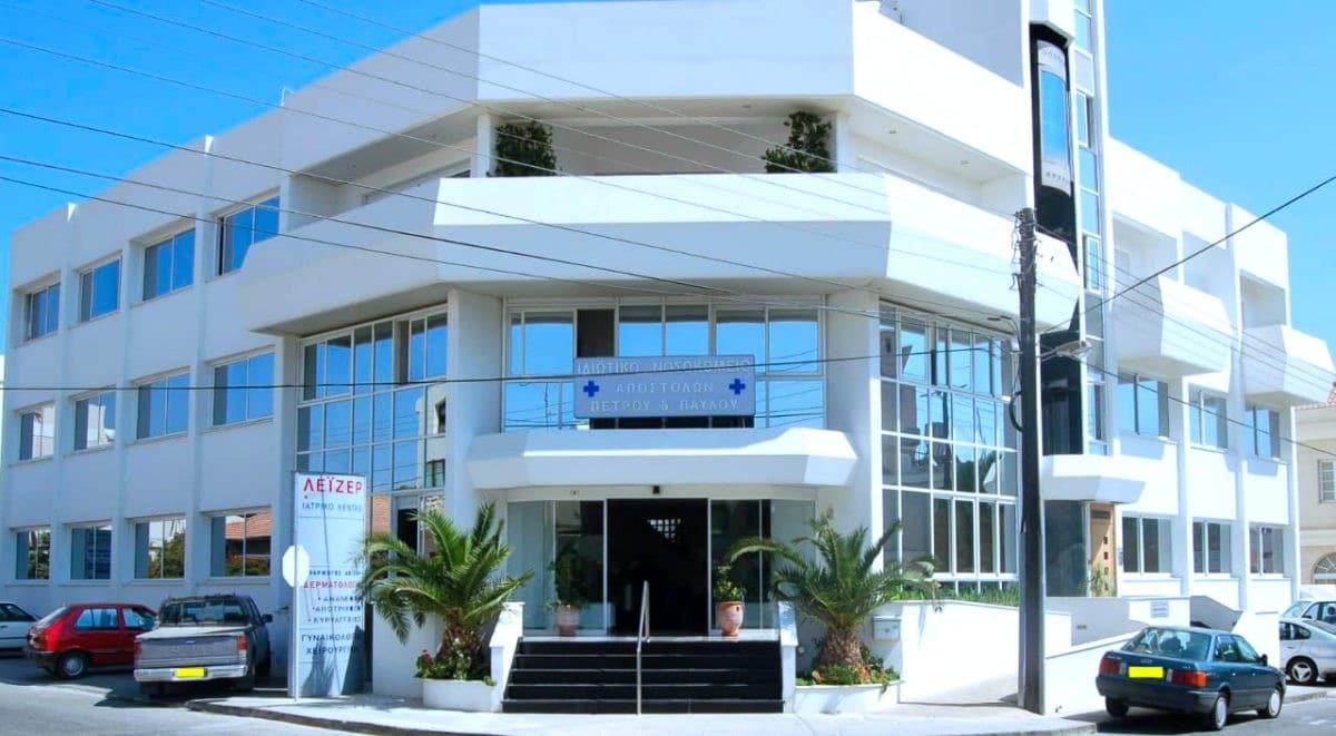 Krankenhaus Zypern Anti-Microbial 1